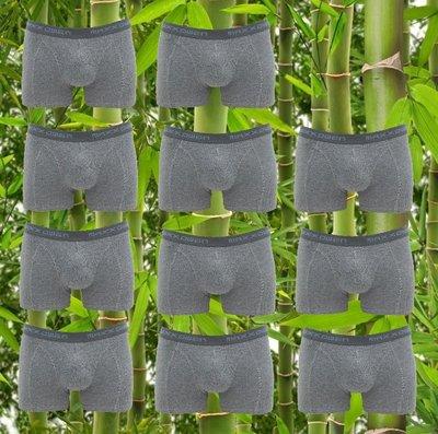 10+1 gratis Bamboe heren Boxershorts Maxx Owen Grijs Melee