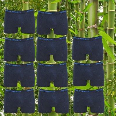 10+1 gratis Bamboe heren Boxershorts Maxx Owen Marine